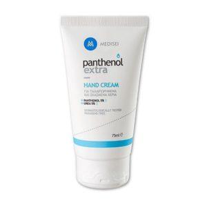 medisei panthenol extra hand cream
