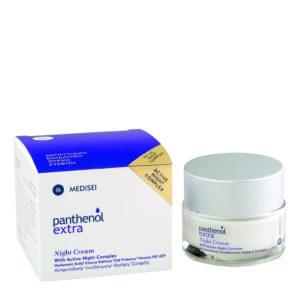 medisei panthenol extra night cream