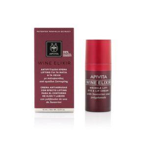 apivita wine elixir eye lip cream