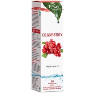 POWER HEALTH Cranberry 20 Αναβράζοντα Δισκία