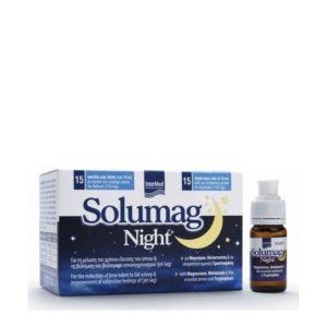 intermed solumag night