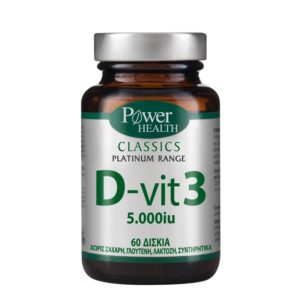 power health d vit3 5000iu