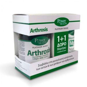 POWER HEALTH ARTHROSIS + MAGNESIUM