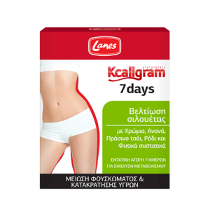 LANES-Kcaligram-7Days-Ref-Low-new