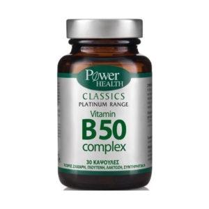 Power_Health_Classics_Platinum_Range_Vitamin_B50_Complex_30_kapsoules