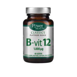 power health b-vit_12