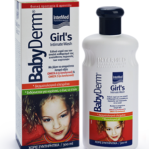 intermed babyderm_girl