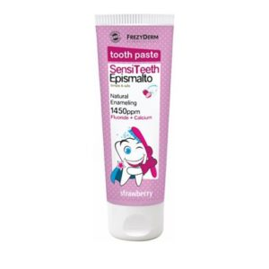 frezyderm sensiteeth kids epismalto toothpaste 1450ppm