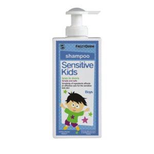 frezyderm sensitive kids shampoo 200ml