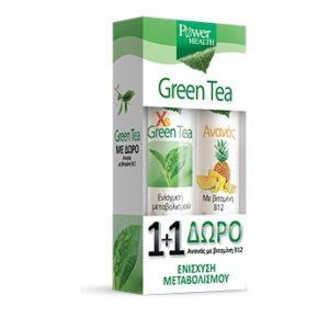 power health greentea+dwroananas