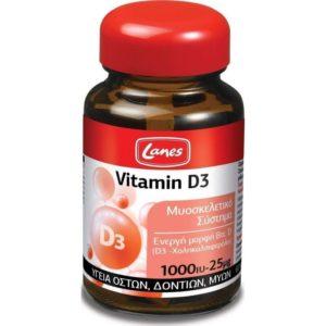 lanes vitamin D3 30caps