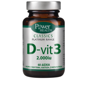 power-health-d-vit-3-2000iu 60tabs