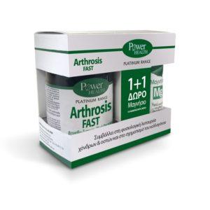 power health arthrosis fast promo magnesium