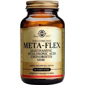 solgar-meta-flex-glucosamine-hyaluronic-acid-chondroitin-msm-60-t