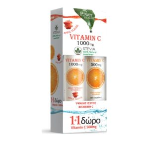 vitamin c apple stevia 1000+ vitamin c 500