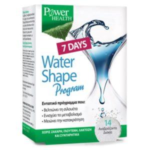 watershape-600x800