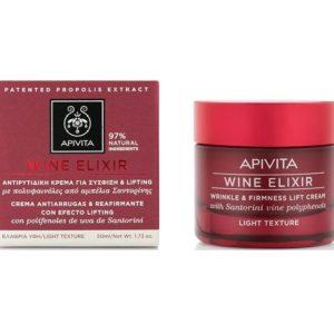 apivita wine elixir light day cream