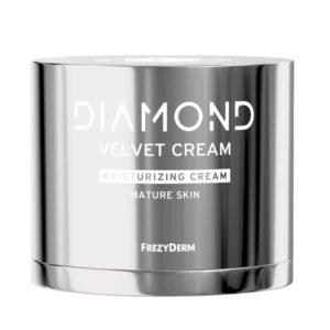 frezyderm diamond velvet moisturizi