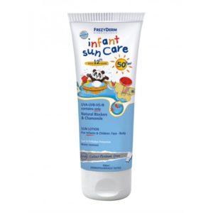 frezyderm_infant_suncare