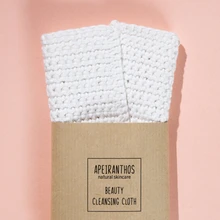 apeiranthos beauty cleaansing cloth