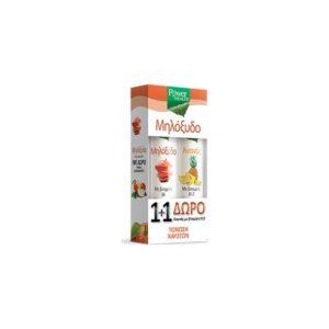 power health apple vinegar