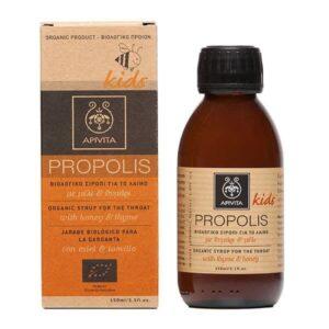 Apivita-Propolis-Kids-Organic-Syrup