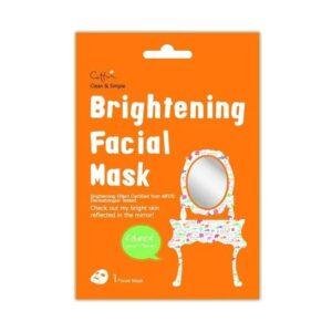cettua brightening facial mask