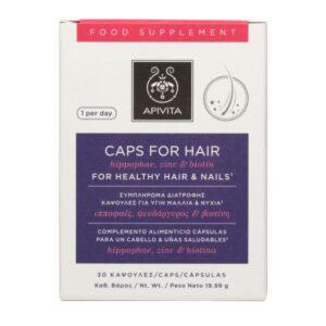 apivita caps for hair