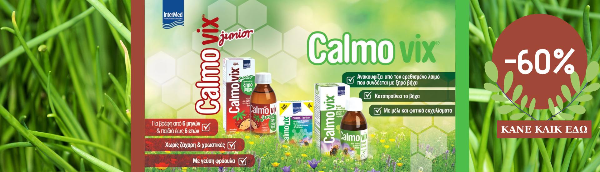 calmovix banner